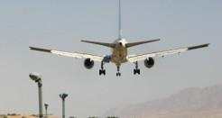 חבילות נופש לאילת כולל טיסות